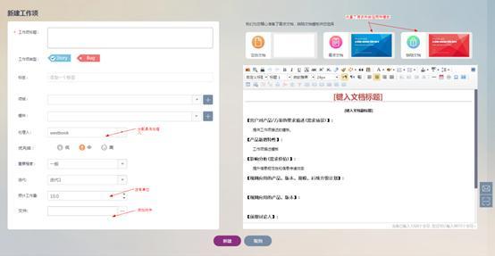 华为软件开发云测评报告一:项目管理