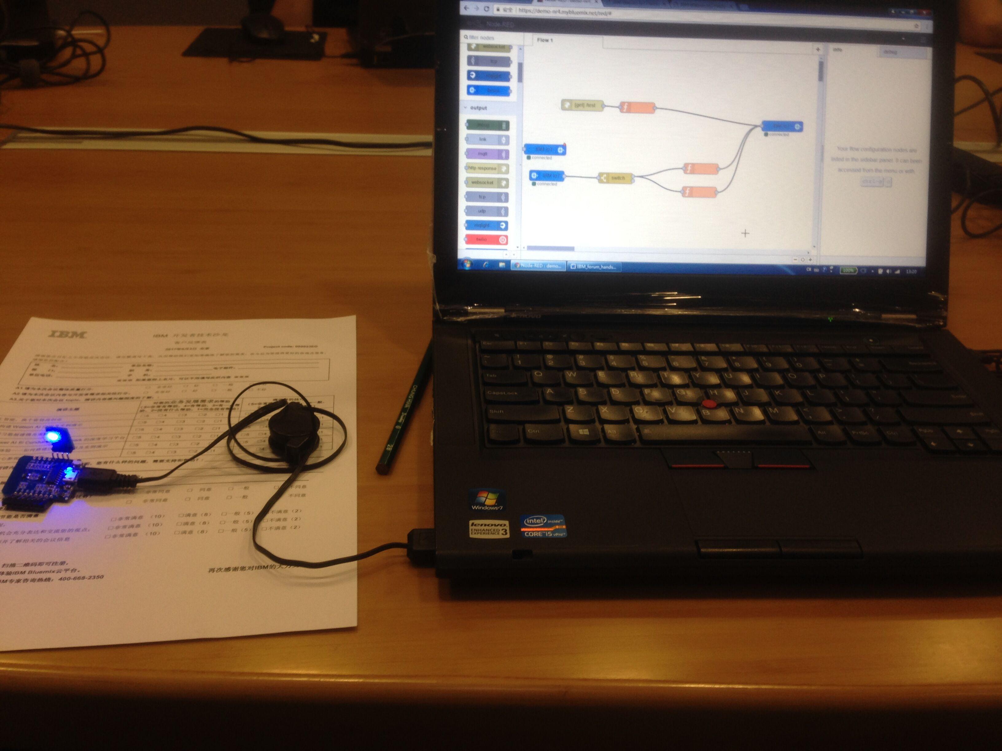利用IBM的bluemix平台实现简单的led信号灯控制