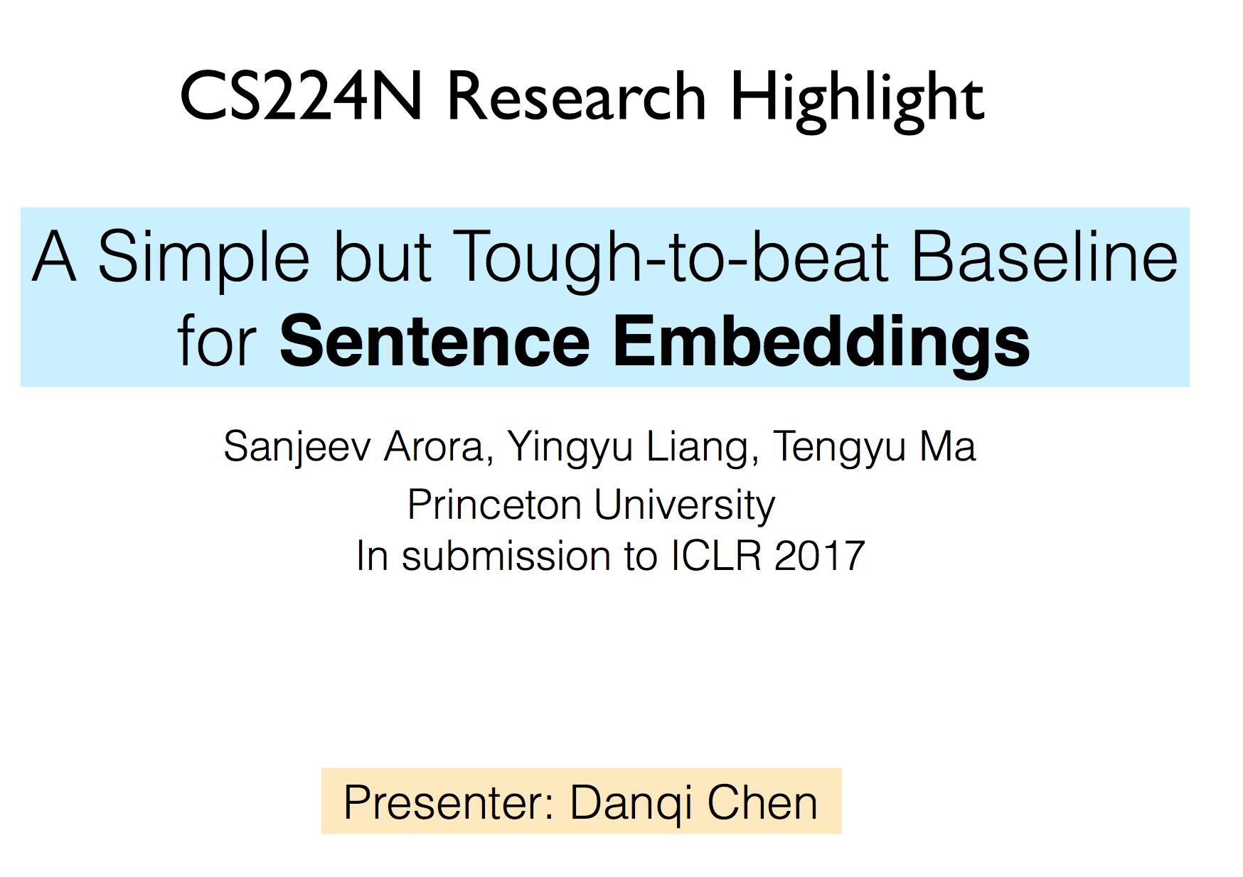 CS224n研究热点1 一个简单但很难超越的Sentence Embedding基线方法