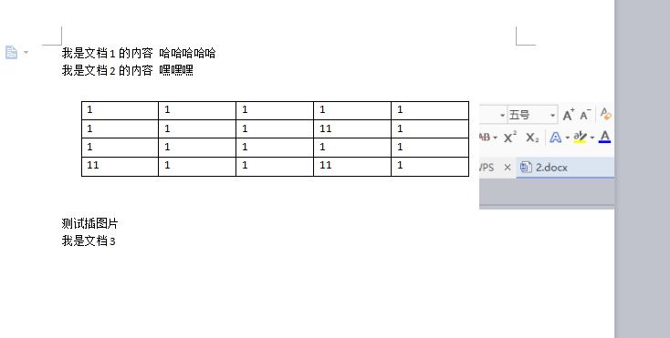 使用docx4j进行docx文档合并。 - Z201 - OSCHINA