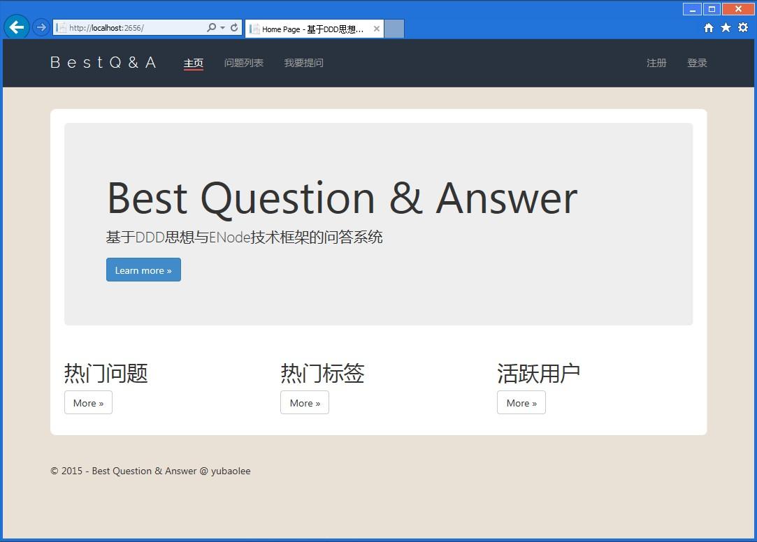 十分钟搭建自己的问卷调查系统 | 码云周刊第 26 期-Gitee 官方博客