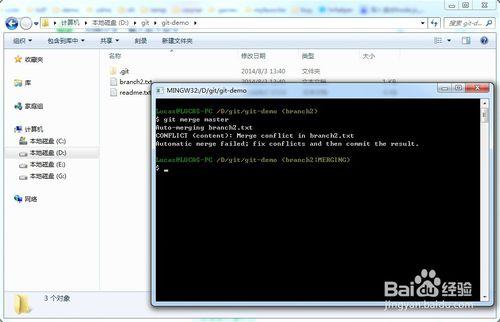 Git学习教程:[3]如何使用分支