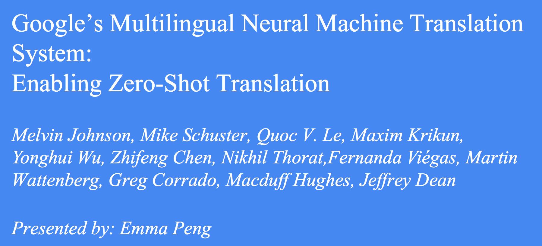 CS224n研究热点8 谷歌的多语种神经网络翻译系统