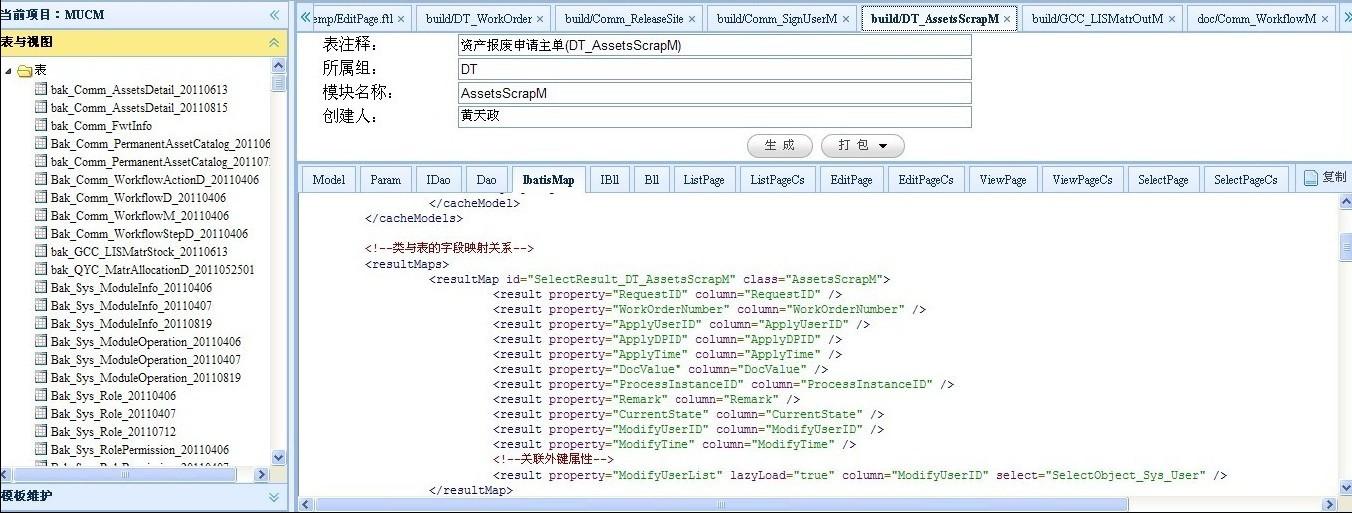 代码生成器:提升程序员的生产力  | 码云周刊第 27 期-Gitee 官方博客