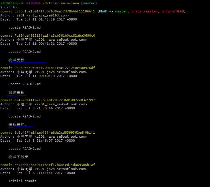 windows git Bash 处理中文乱码问题...