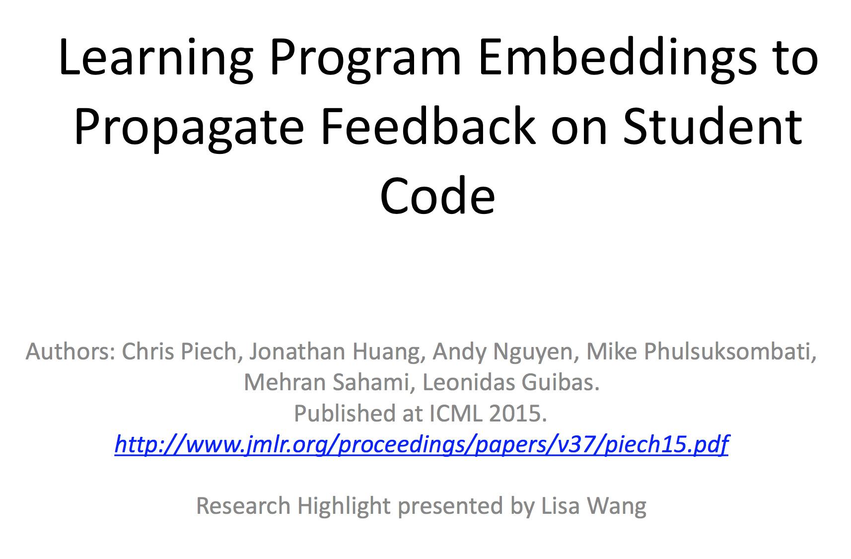 CS224n研究热点13 学习代码的语义