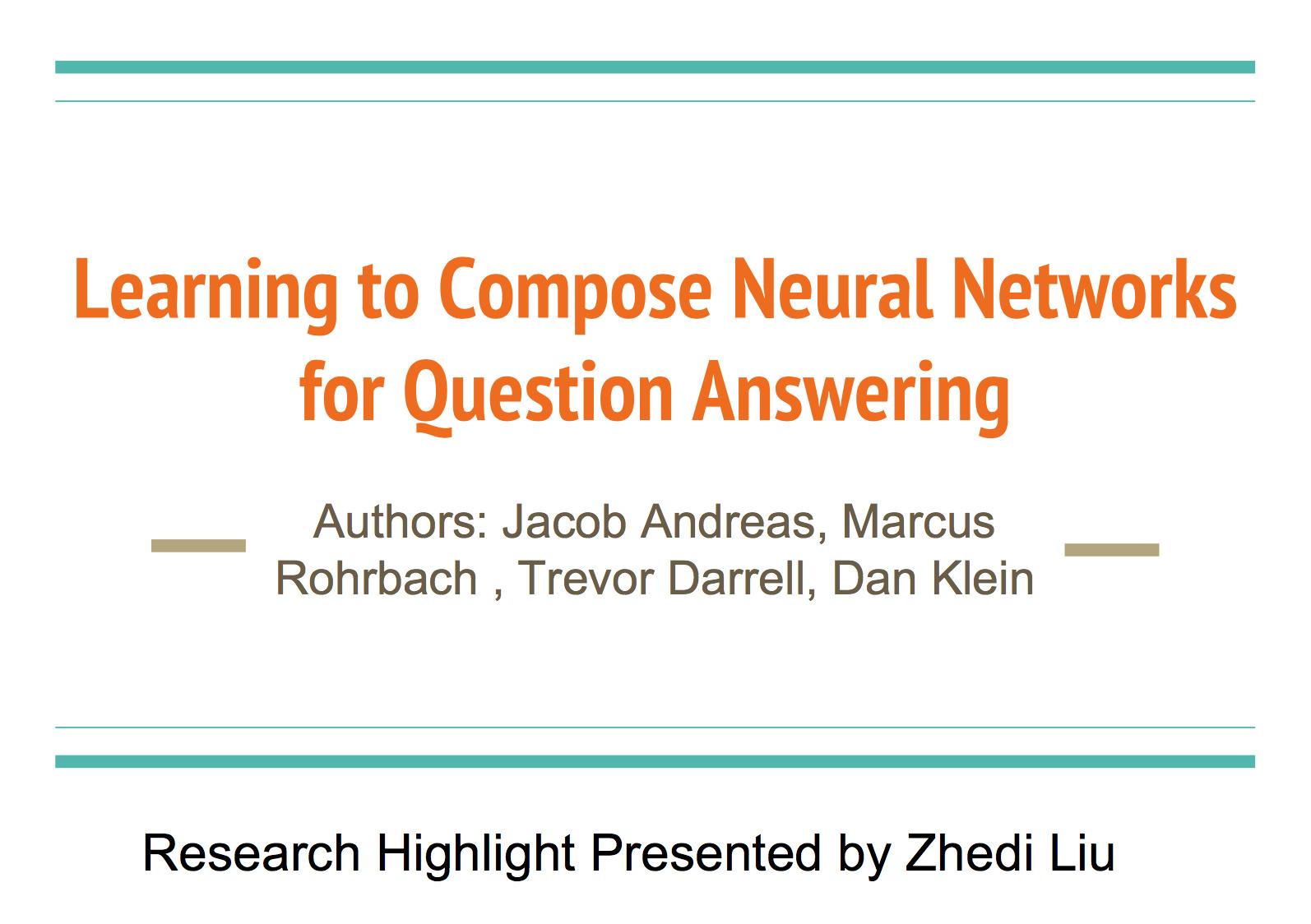 CS224n研究热点14 自动组合神经网络做问答系统