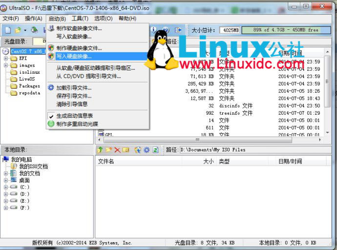 U盘安装CentOS 7.0图文详解教程