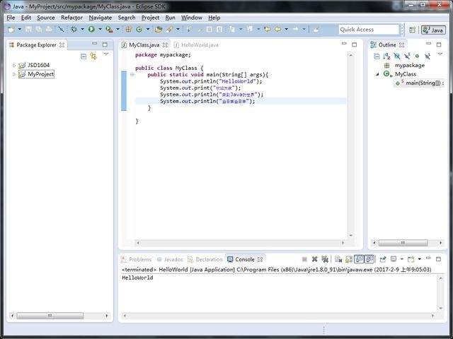 Java开发新手教你入门使用eclipse