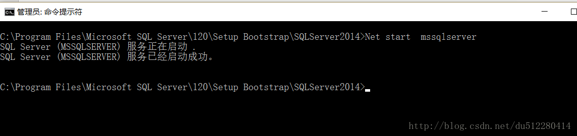 启动SQL服务