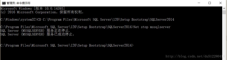 关闭SQL服务
