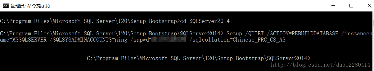 修改数据库排序