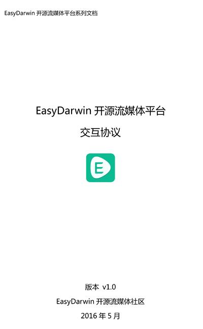 EasyDarwin Protocol