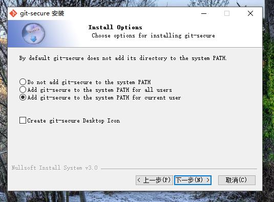 码云存储库加密工具