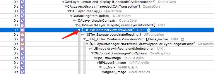iOS使用Instrument-Time Profiler工具分析和优化性能问题