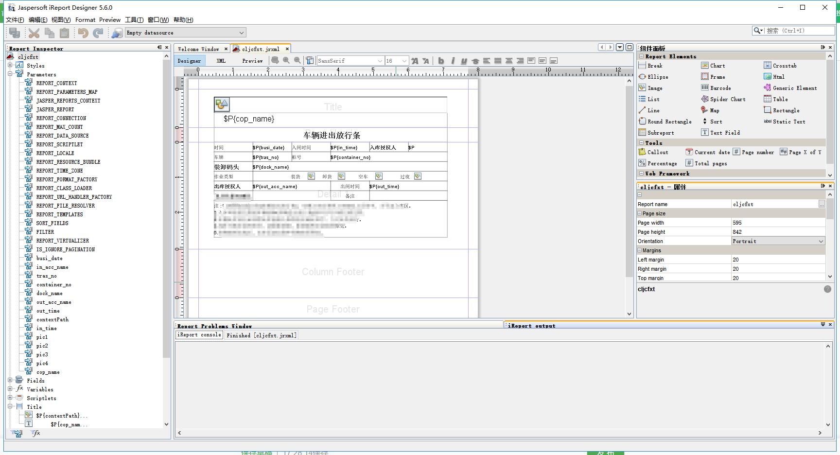 Spring MVC+iReport生成动态网页PDF实现pdf打印...