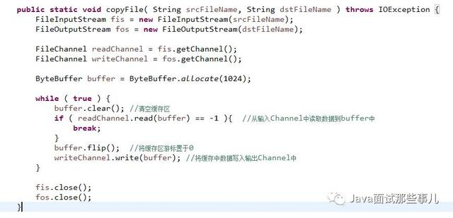 以Java的视角来聊聊BIO、NIO与AIO的区别?