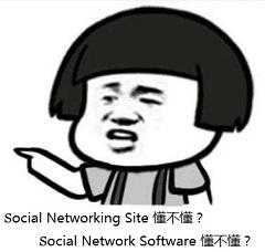 2Social Networking Site懂不懂.jpg