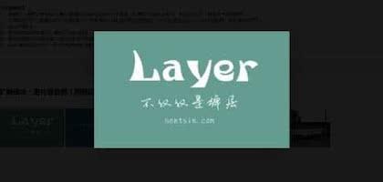 Layui 2.0.0 正式发布:潜心之作,开箱即用的前端 UI 框架