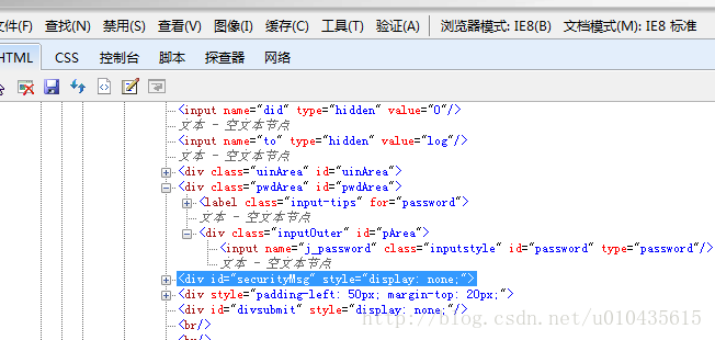 html的style属性值