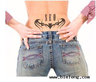 SEO 搜索引擎排名 用户需求