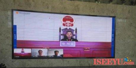 中国首家杭州互联网法院正式成立 微新闻 第2张