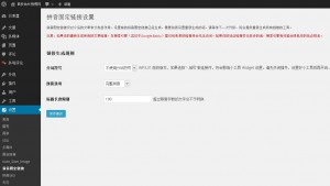 中文标签无法使用