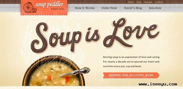 让用户第一眼就爱上你的网站