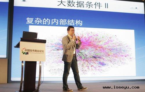 大数据时代社交图谱与兴趣图谱的融合