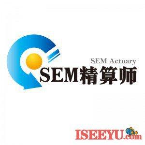 SEM营销西安SEO服务SEM营销王尘宇