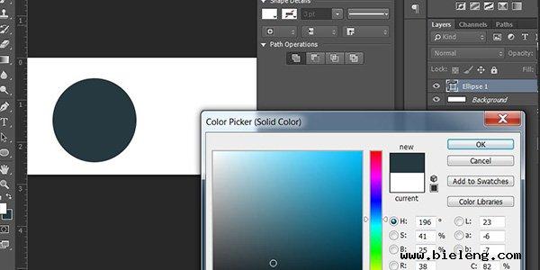 取色技巧!在PS里通过照片创建色板