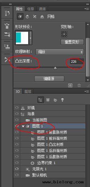 如何让设计完成的界面更上档次