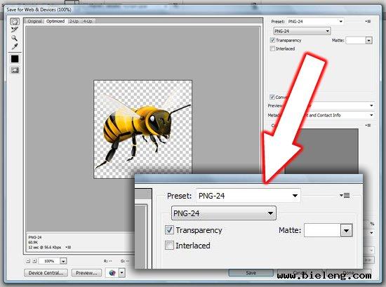 fd1b68da6ed303a6a581cb993804b6a9 网页设计师必须知道的6个小技巧