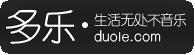 logo4 多乐: 基于场景和心情的社会化音乐电台 @分享网络2.0  盗盗