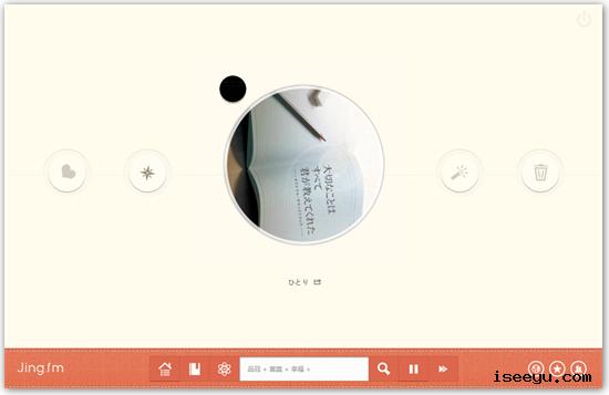 Snap76 JingFM: 根据用户描述推荐音乐的创新型Web App @分享网络2.0  盗盗