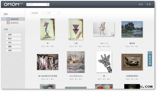 快照4 OMOM: 原创作品、艺术创作及分享社区 @分享网络2.0  盗盗