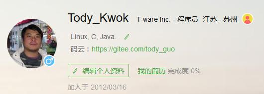 开源中国九周年