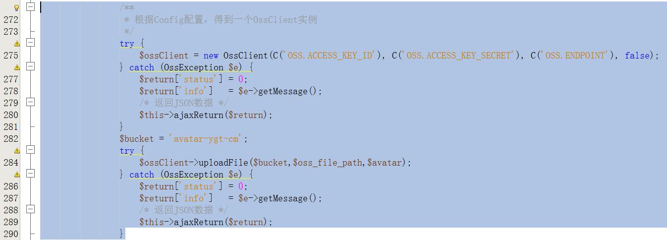 实例化OssClient类,调用上传本地文件方法