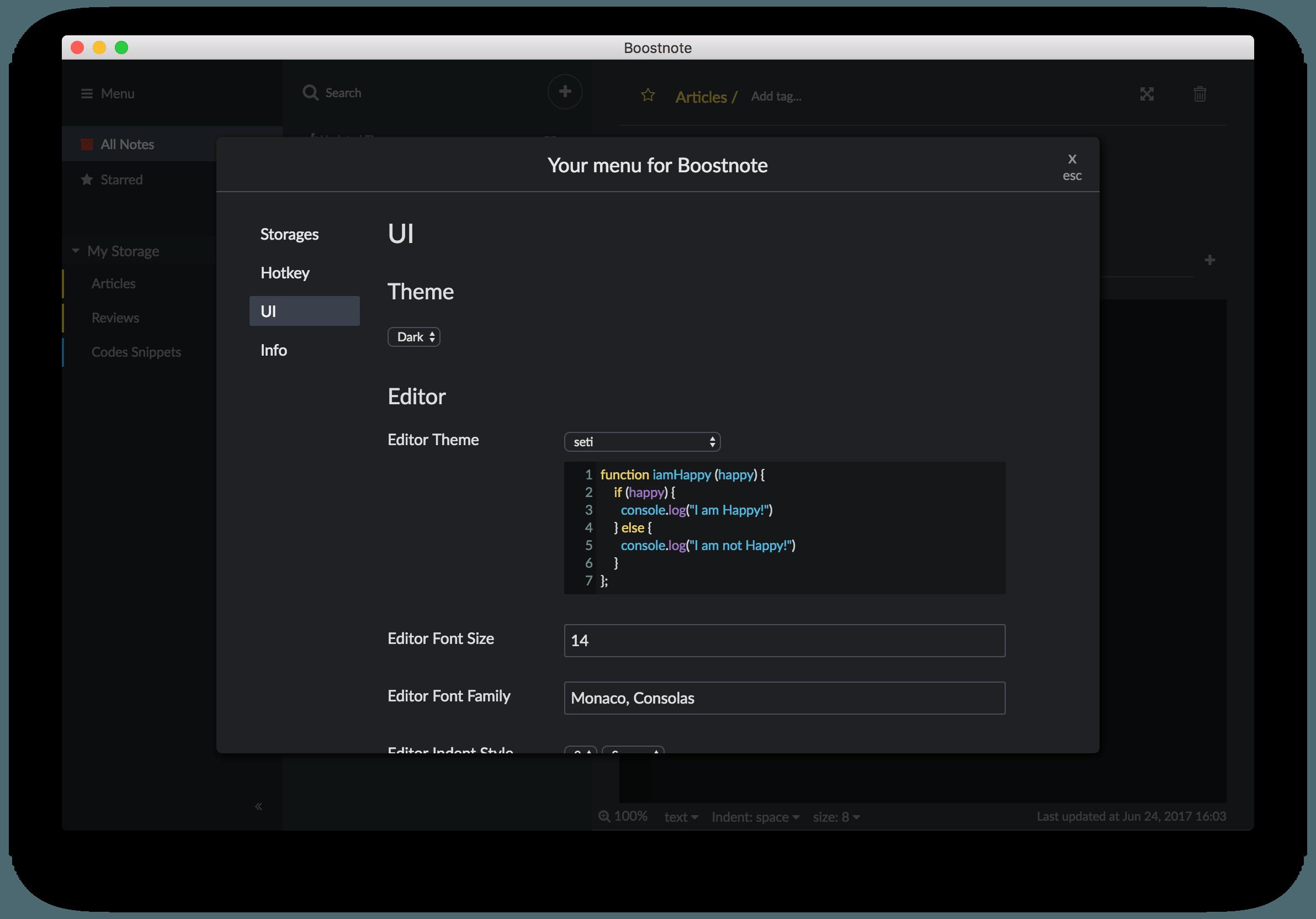 选择你的 UI 的主题