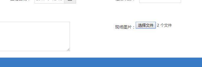 我选择了两个文件