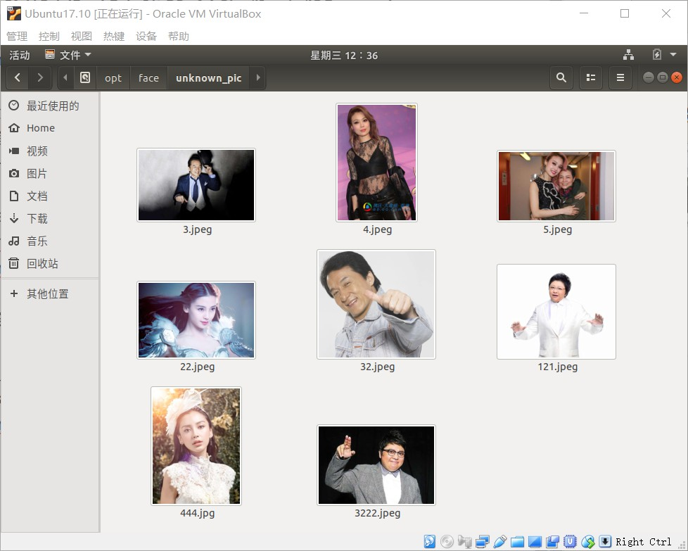 unknown_pic文件夹下是要识别的图片,其中韩红是机器不认识的