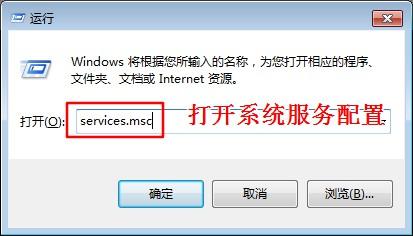 打开系统服务配置来启动刚刚安装的MongoDB服务