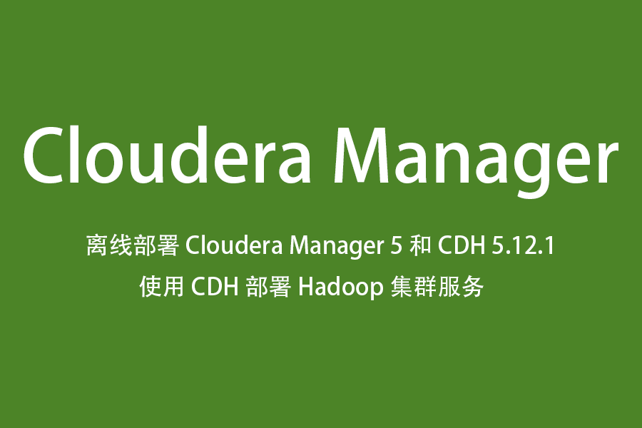 Cloudera Manager