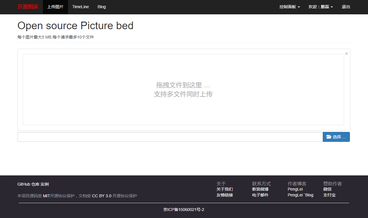 Picture-Bed