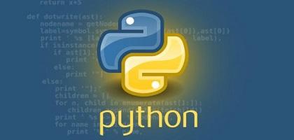 Python 将成高考科目,并列入全国计算机等级考试