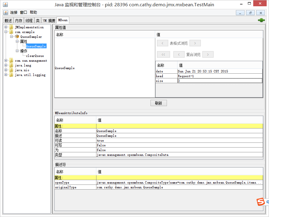 JMX 基础Demo - 差不多先生的个人空间- OSCHINA