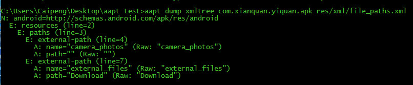 aapt dump configurations