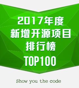 亚虎娱乐官方appyahu999年度榜单