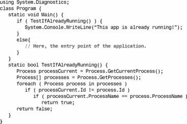 编程语言-进程与线程的区别(3)