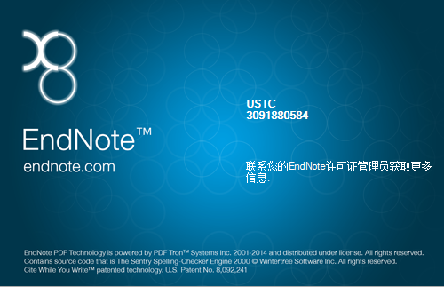 EndnoteX8大客户版汉化文件